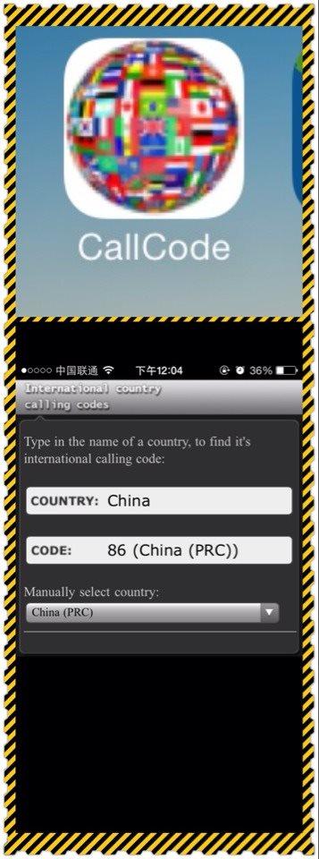مفتاح اتصال دولة الصين وكل دول العالم 114
