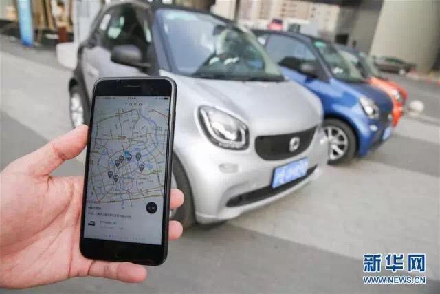 """""""سيارة الأجرة العامة"""" فى شوراع شنغهاي لأول مرة Img_5910"""