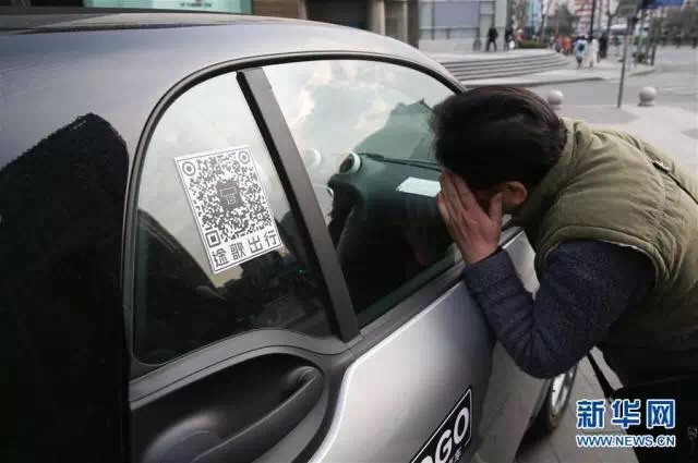 """""""سيارة الأجرة العامة"""" فى شوراع شنغهاي لأول مرة Img_5911"""
