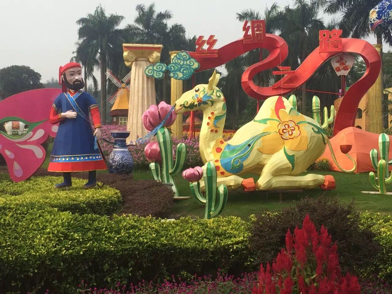 الصين طريق الحرير في الماضي والحاضر  Qqayu211